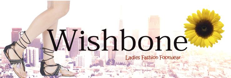 WISHBONE - orangeshine.com
